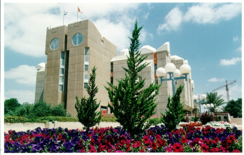 Ben Gurion University Of The Negev