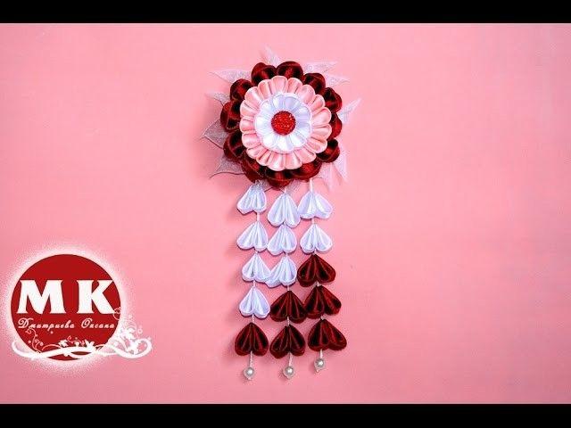 Мастер-класс Канзаши.Цветок из лент Сидаре.Заколка для волос.Kanzashi Flower.DIY Ribbon