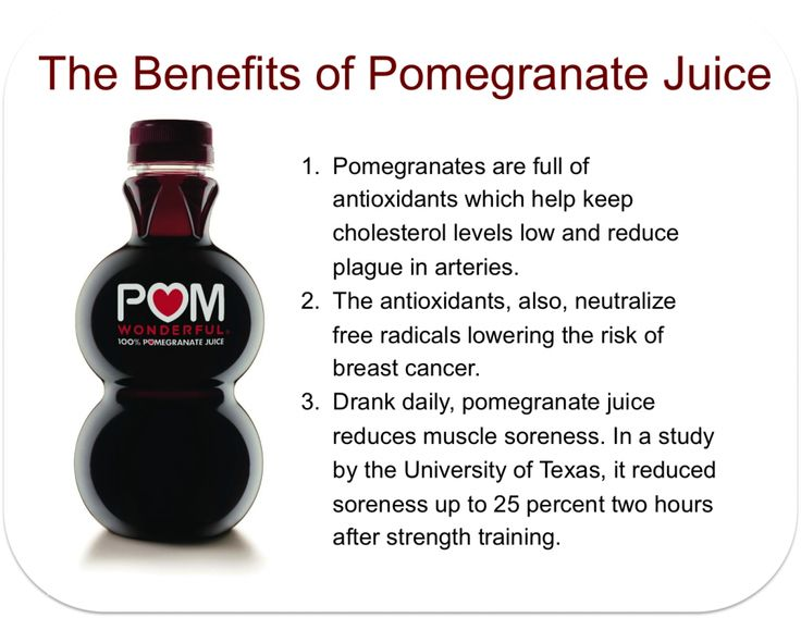 Benefits Of Drinking Pomegranate Juice For Your Health