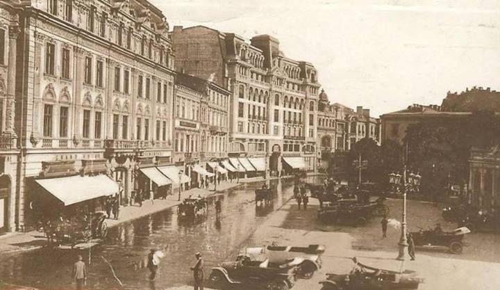 Bucureşti Piaţa Teatrului, anii 20