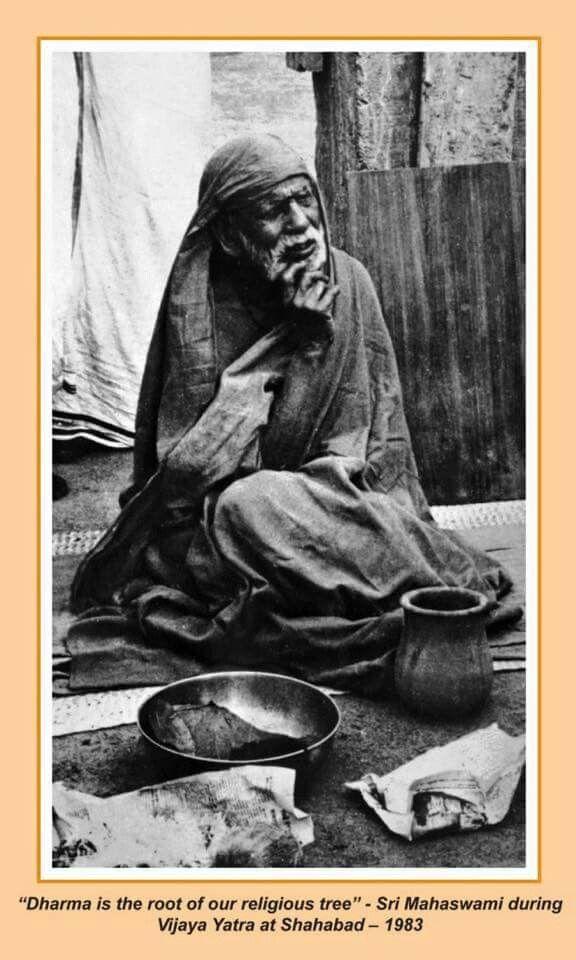 Sri Mahaswami