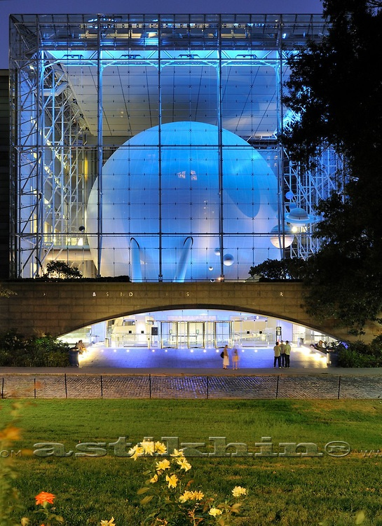 Hayden Planetarium is a public planetarium, part of the Rose Center for Earth and Space of the American Museum of Natural History in New York City.