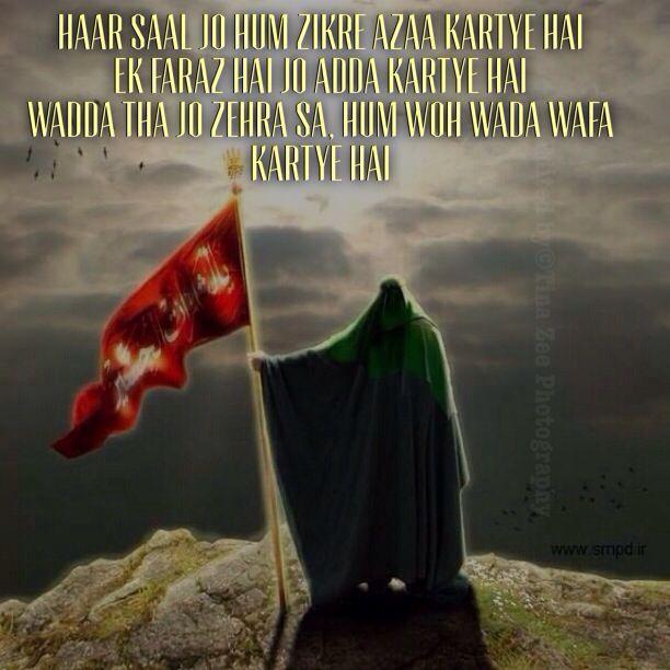 Imam Hussain. AS Imam hussain, Peace be upon him, Muharram