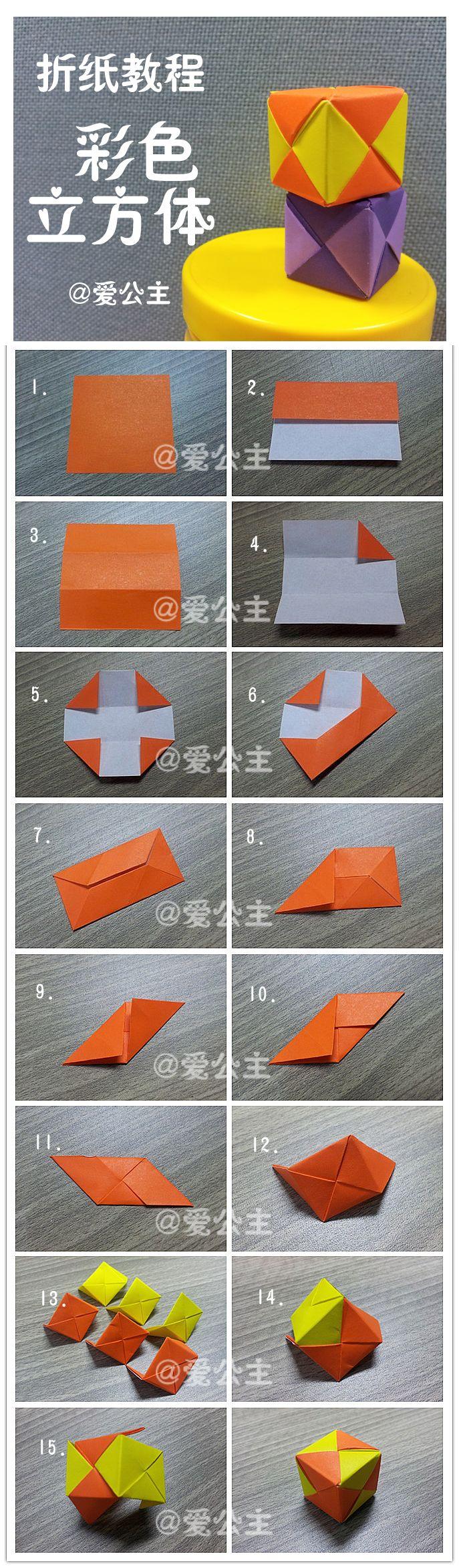 Origamis los mejores para hacer desde la casa comparte origami hace