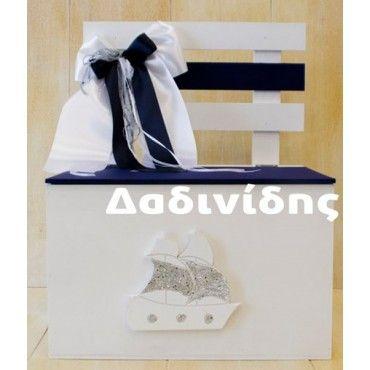 Ξύλινο παγκάκι βάπτισης με καράβι, αυτοκίνητο, αλογάκι ή κορώνα KT123