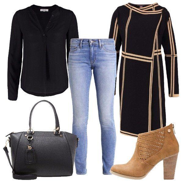 Per questo outfit propongo cardigan nero e camel, camicia nera con collo alla coreana e jeans skinny. Completano il look troncetto camel traforato e borsa in finta pelle nera.