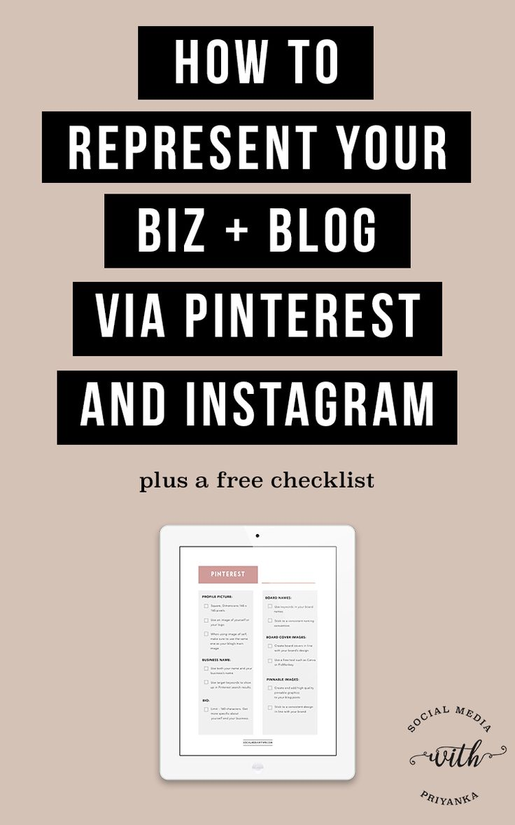 Social Media Branding 101 Part Three – Learn how to best represent your biz + blog (a.k.a. your brand) via Pinterest and Instagram. Download your FREE Pinterest and Instagram Branding Checklist. // Social Media with Priyanka // Bespoke Online Marketing Solutions and Social Media Consulting for Small Businesses and Solopreneurs