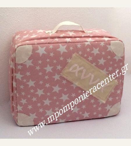 Βαλίτσα κουτί βαπτιστικών υφασμάτινη , ροζ - εκρού με αστεράκια