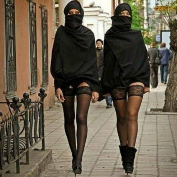 Arabische Frauen