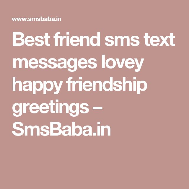 Best friend sms text messages lovey happy friendship greetings – SmsBaba.in