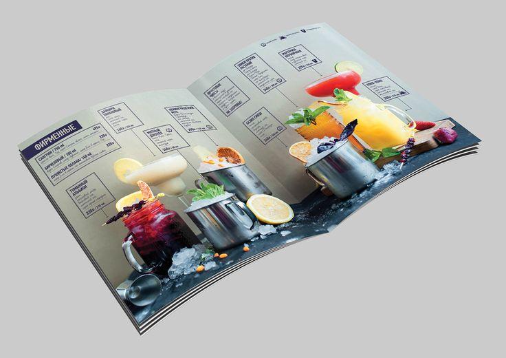 Коктейльная карта для ресторана Токио-Сити