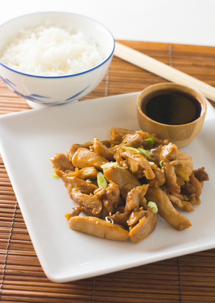 Make restaurant quality Teriyaki Chicken right at home! So delicious and so easy to make.