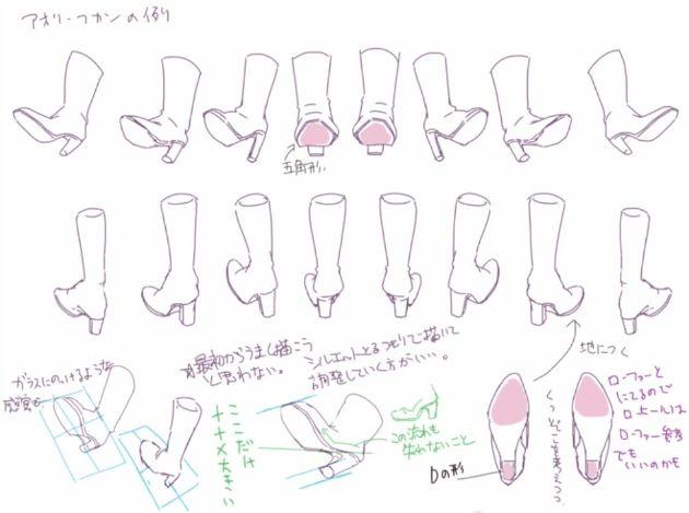絶対おさえておきたい頻出のモチーフ!靴の描き方講座 〜ヒール・ブーツ・スニーカー〜|Palmie(パルミー)