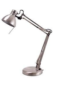 Jastek Executive Halogen Lamp 520mm Satin
