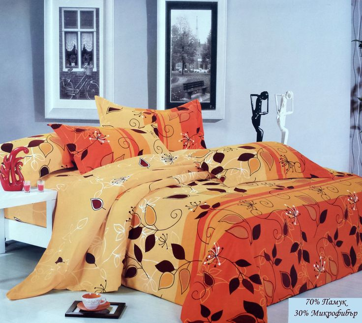 #home #autumn #orange #decor #comfortable
