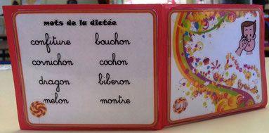 Dictées de mots façon Montessori
