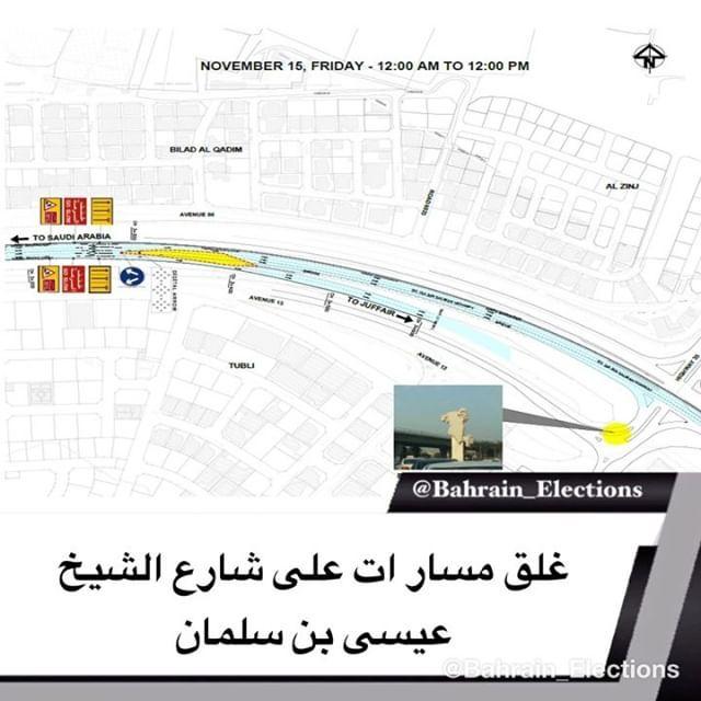 البحرين غلق مسار ات على شارع الشيخ عيسى بن سلمان تعلن وزارة الأشغال وشئون البلديات والتخطيط العمراني وبالتنسيق مع الإدارة العامة للمرور Map Screenshot Map