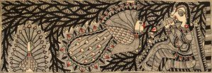 Krishna with His Peacocks