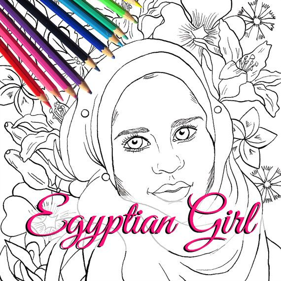 Egyptian Girl with Flowers Adult Coloring Page and by IvyLilyArt. Downloadable and printable coloring page of an Egyptian girl with flowers in the background. She's wearing a hijab and has lilies, hibiscus, mallow, cornflower and frangipani flowers behind her.