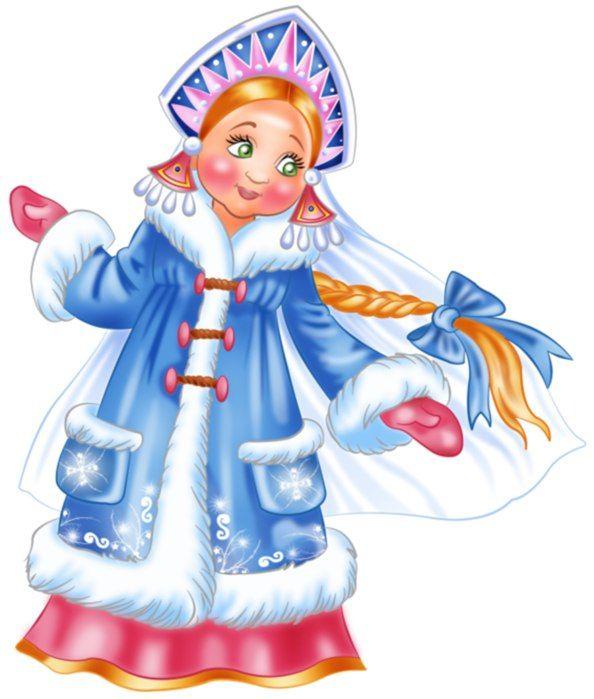 Картинки анимация снегурочка на прозрачном фоне