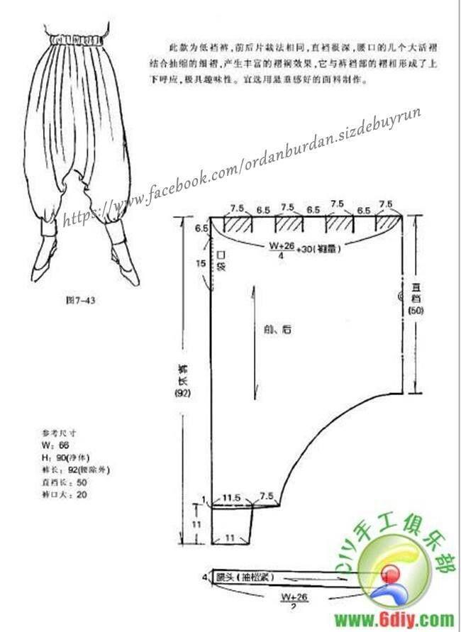 Pantalon bombacho                                                                                                                                                                                 Más