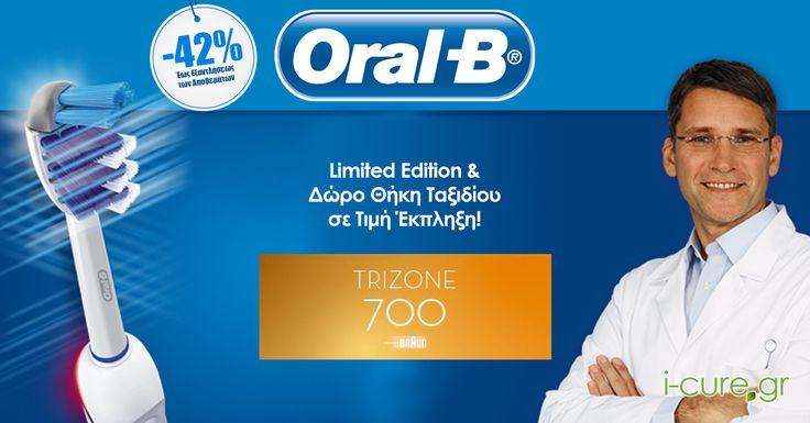 ✔Απίστευτες τιμές... στα πιο ❤δημοφιλή προϊόντα! Ηλ. Οδοντόβουρτσες Oral-B 42% φθηνότερα!!! ✔ Εως Εξαντλήσεως των Αποθεμάτων !!!!»»» http://www.i-cure.gr/360/el/
