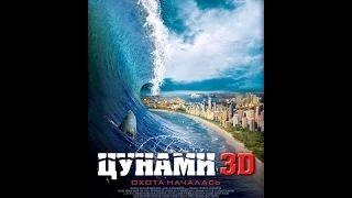 титаник фильм смотреть онлайн на русском - YouTube