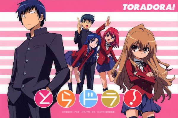 Toradora! Anime on kawaiism.org - Anime, manga, videogames and figures database! Search for your favorite stuff, read news and articles.