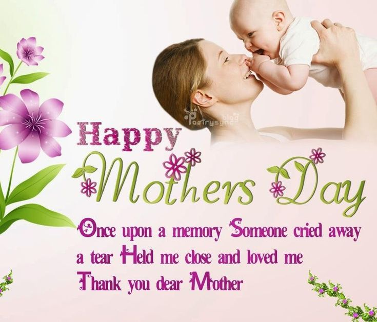 mothers day essays High school english essays: next  the theme is to highlight the role of mothers in the proper  the aim of the day was to make mothers aware of their place in.
