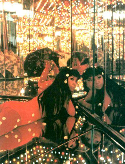 Yayoi Kusama, Kusama's Peep Show or Endless Love Show (1966)