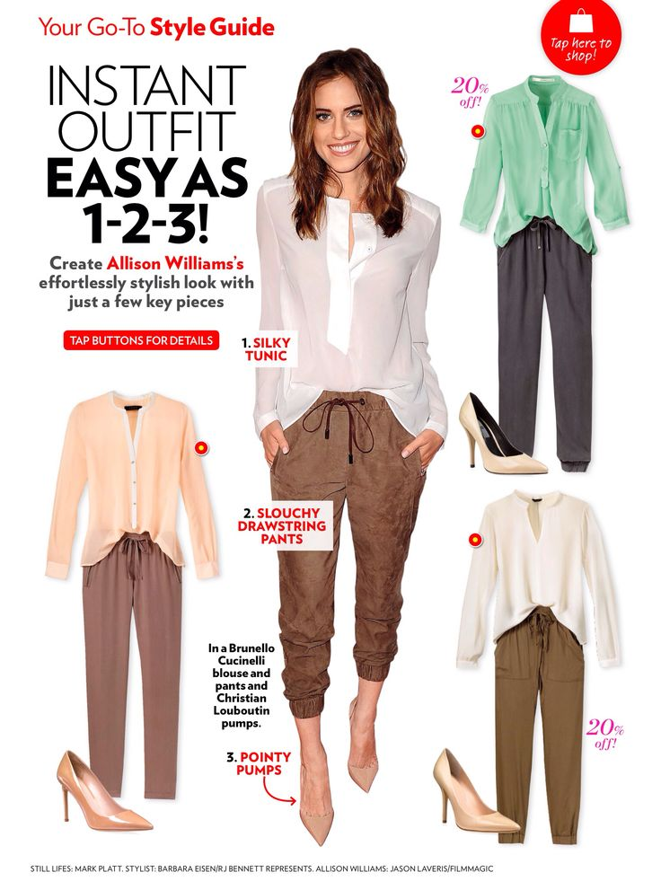 I've never tried slouchy pants. Here is a good idea in how to wear them