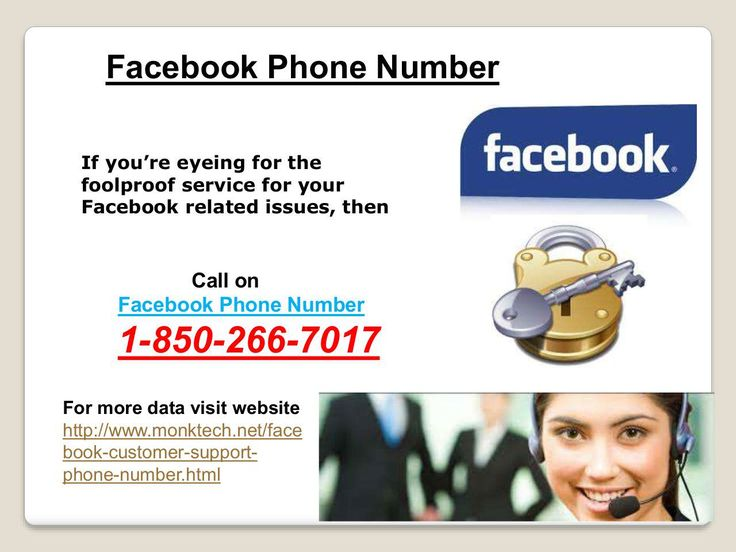 How to advance organizations by means of Facebook telephone number? Dial on 1-850-266-7017? When you will dial our Facebook Phone Number 1-850-266-7017, you will be diverted to our very qualified and guaranteed nerds who will give you an appropriate help to illuminate the Facebook glitches in a successful way. Along these lines, quit squandering your valuable time and reach our nerds. For more visit us our…