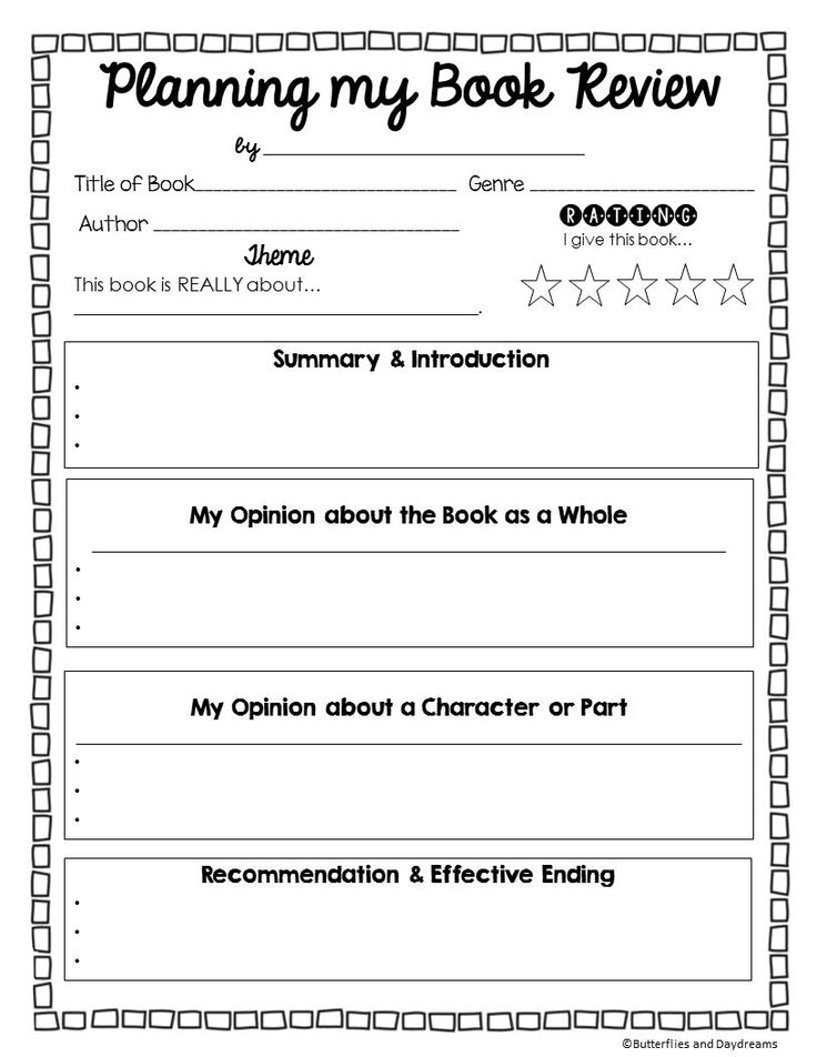 book report worksheet 5th grade Technology has a unique way of bringing some boring tasks back to life book reporting has been related to boredom in some cases, this boredom ends up killing a learner's love of reading how then can tutors monitor the student's understanding of learning materials in a manner that is more exciting yet.