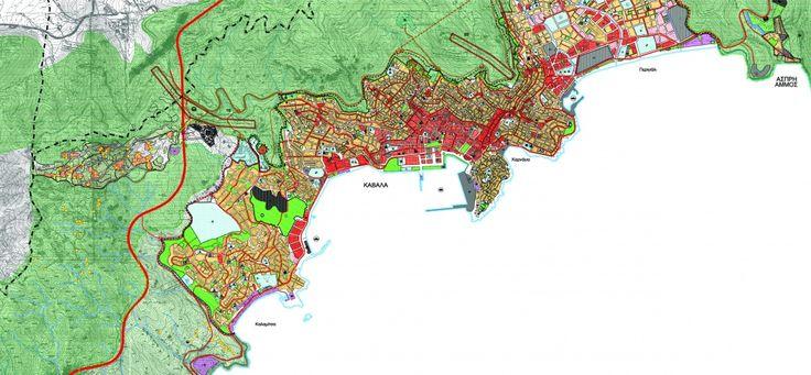 Γενικό Πολεοδομικό Σχέδιο Δήμου Καβάλας