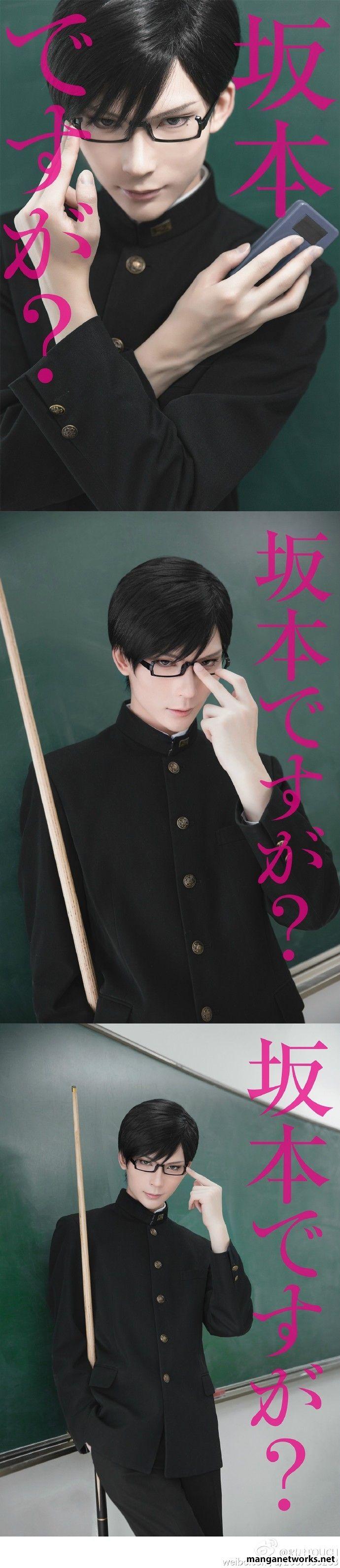 Có lẽ Soái ca toàn diện Sakamoto không còn là cái tên quá xa lạ với cộng động Fan anime Việt Nam . Mặc dù chỉ xuất hiện một thời gian ngắn trong mùa xuân 2016 .Nhưng chắc hẳn Sakamoto là chủ đề muôn thuở để cho các coser thực hiện các dự án của …