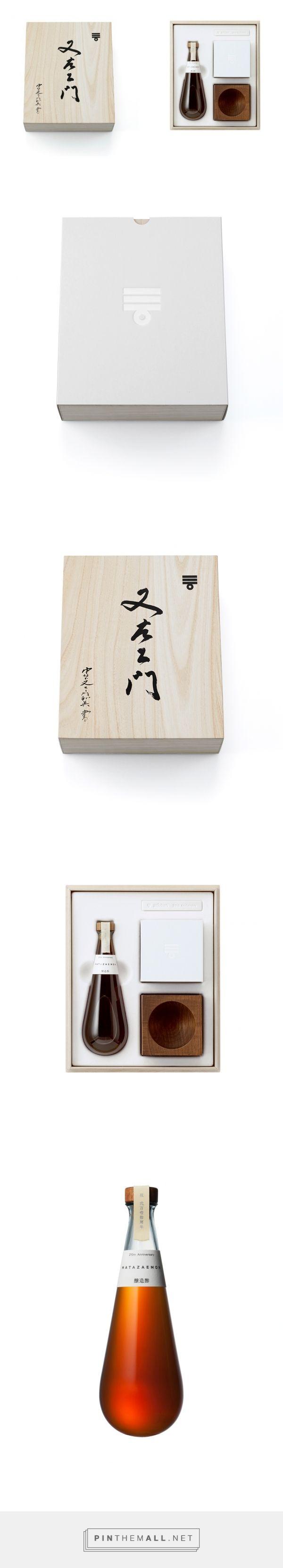 packaging / package design | Mizkan Vinegar by Taku Satoh | Spoon & Tamago