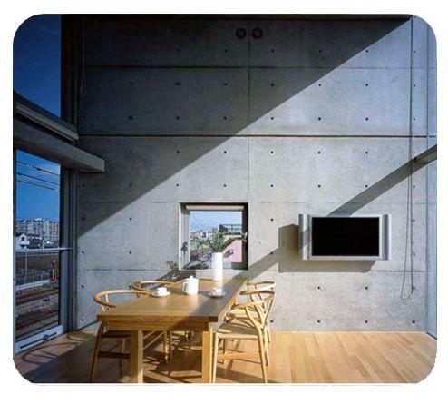 beton panelen voor muurbekleding | BETONLOODS.NL