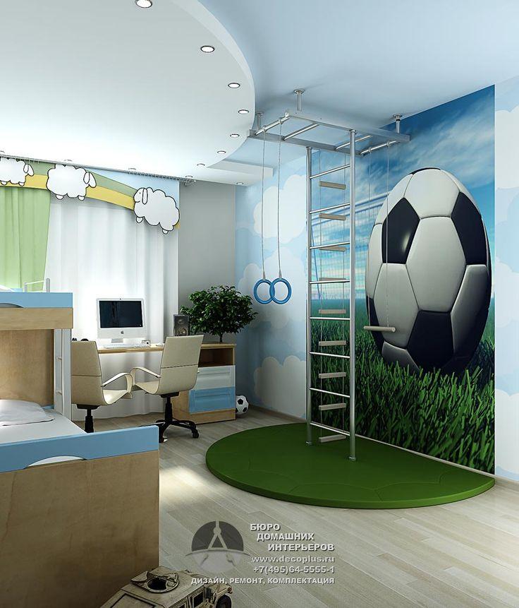 Детская комната будущего футболиста - http://www.decoplus.ru/design-detskoy-komnaty-dlya-malchika