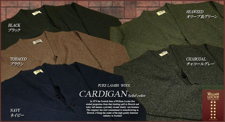 lockie cardigan colours