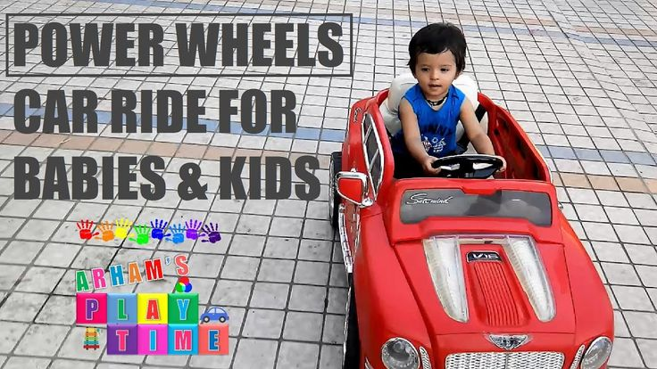 Baby Riding Remote Control Car 🚗 Power Wheels Car Ride by Kids.  Power Wheels car ride by baby. 20 months old kids driving a toy car and he thinks that he is a real driver and controlling it 🙂.Kids can ride on power wheels car with parental remote control. Such car runs with battery power.  🚗 🚗 🚗 🚗   #ArhamPlayTime