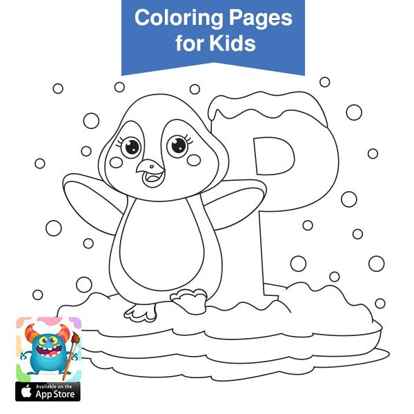 صور حيوانات للتلوين رسومات اطفال رسومات حيوانات الغابه للتلوين بالعربي نتعلم Free Printable Coloring Sheets Coloring Pages Animal Coloring Pages