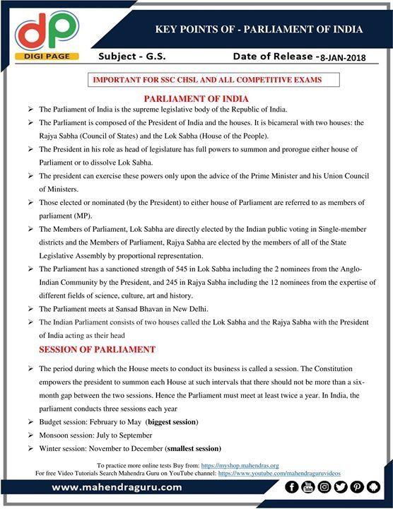 #DP   Key Points Of - Parliament Of India For SSC CHSL Exam   08 - 01 - 18  http://www.mahendraguru.com/2018/01/dp-key-points-of-parliament-of-india.html