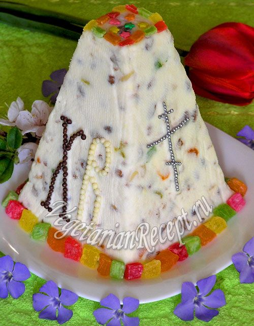 Vegetarian cottage cheese paskha (Russian Easter Cake) without eggs. #culture #knowledge #holiday