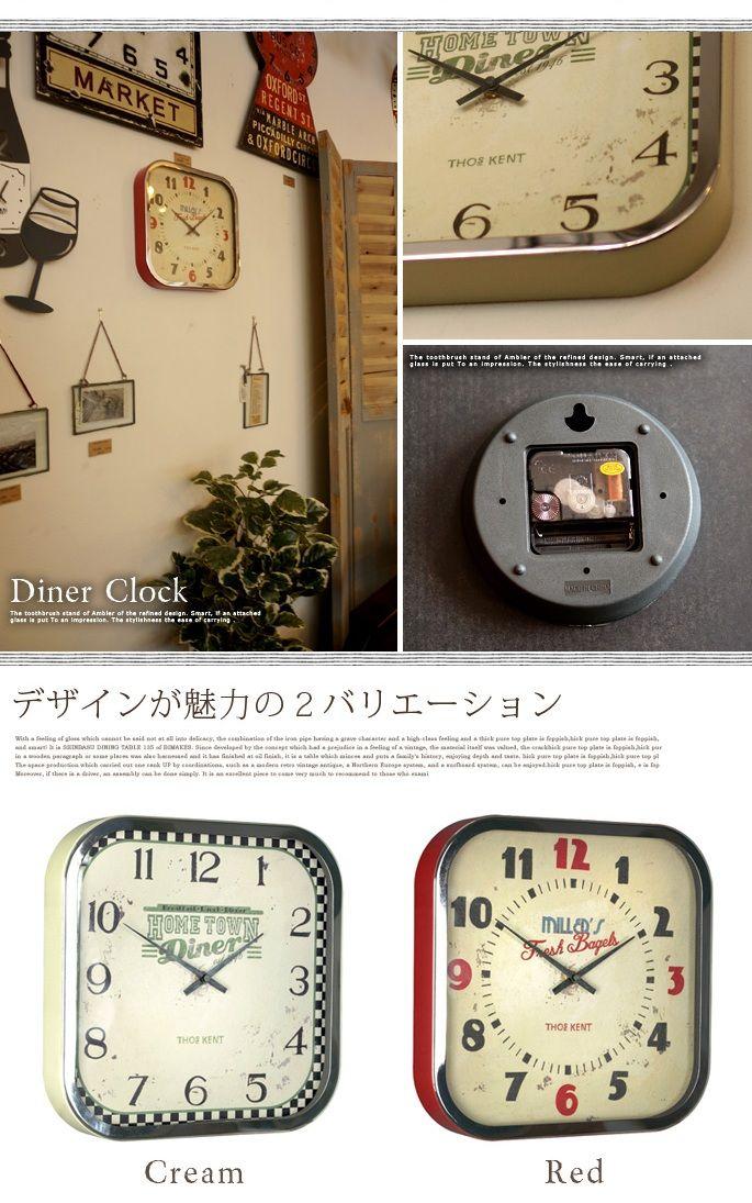 Diner Clock 掛時計 KC407・KC408 トーマスケントクロックス 全2タイプ デザイナーズ家具 デザインインテリア雑貨 BICASA(ビカーサ) 送料無料 家具通販 激安ショップクロック・ウォッチ掛時計