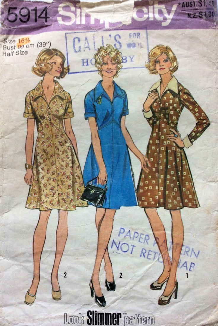 1970s dress with high waistline and wide collar Simplicity 5914 vintage sewing pattern Bust 39 Waist 33 Hip 41 Mad Men retro 70s preppy SOLD