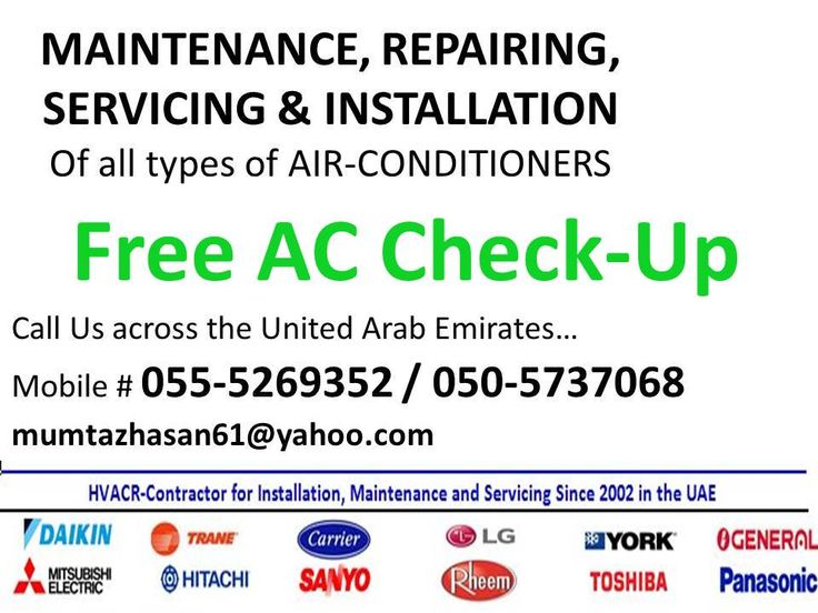 Contact us for free inspections and Annual Maintenance Contract (AMC)  across UAE. All kinds of A/C services with low cost.