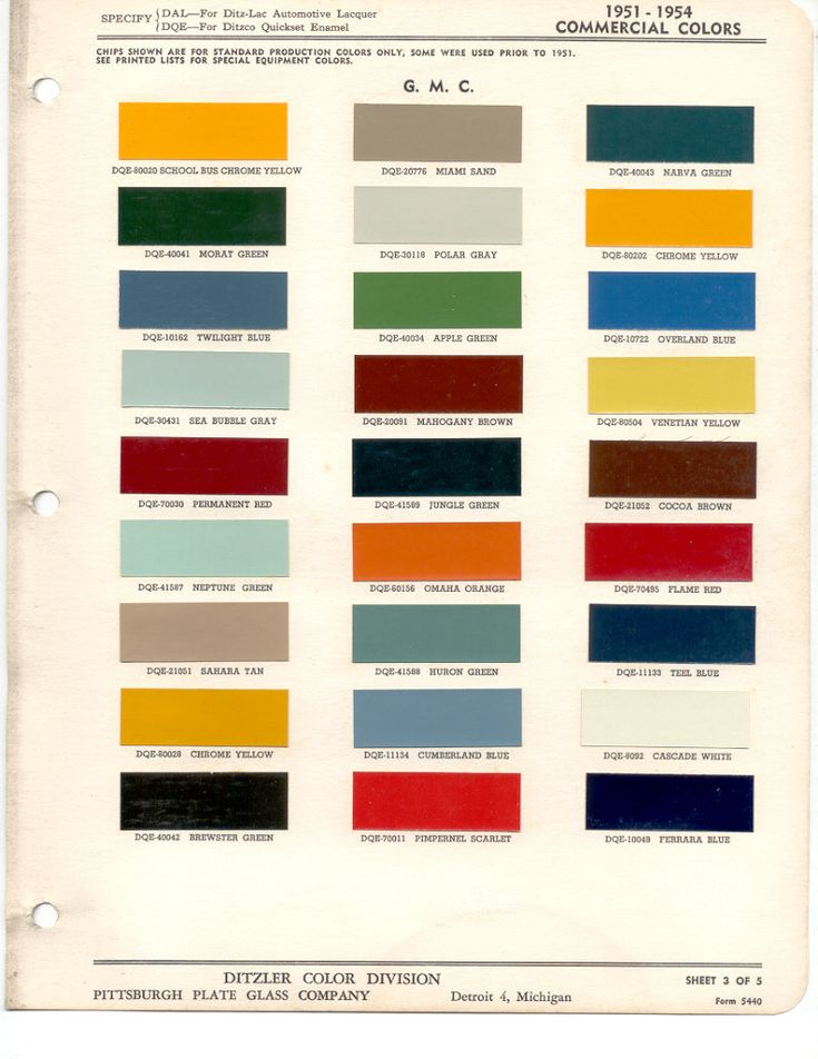 1953 Gm Gmc Exterior Paint Chips Previous Page Next Page