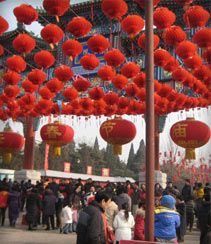 CUEE High School Aboard: Study Abroad China | High School