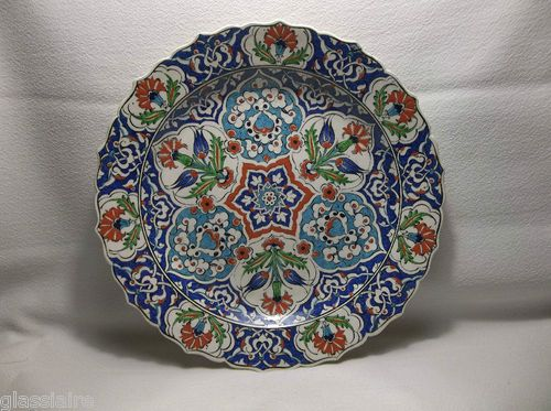 Vintage Islamic Iznik Turkish OTTOMAN Pottery Ceramic PLATE
