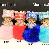 Hot koop monchichi sleutelhanger/zachte echte konijnenbont bal pluche pompom monchhichi sleutelhanger/handtas sleutelhanger hanger